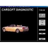 Печатная плата для  Адаптер диагностический CARSOFT BMW 6.5/ Mercedes 7.4 + корпус