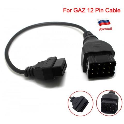 Переходник ГАЗ (Газель, Соболь, Волга, УАЗ) 12 pin на 16 pin OBD 2