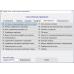 Вася диагност PRO 19.5.0 - Диагностический сканер